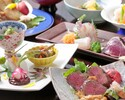 Special Course (8 dishes)