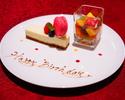 【誕生日・記念日・お祝い事に】アニバーサリーケーキ