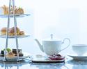 New PriceSignature Afternoon tea (Weekend) 1:30 p.m.