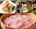 【The 60th Anniversary】Prime Beef Shabu-Shabu