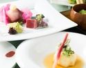 Web予約限定!季節の会席料理に1ドリンク付き!5,420円→4,400円!