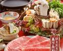 松茸すきコース(特上ロースとヒレ)¥16,280