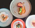 【Dinner】はるるまディナーコース