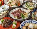 名物かつをの藁焼きx鰻の土鍋飯《11品》はりまやコース【2H飲放付】5500円