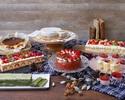 """【WEB限定プラン】""""Sweets & Savory TOWER TERRACE Selection"""" 安心・安全に楽しめるワゴンサービス&オーダービュッフェ形式のスイーツビュッフェ"""