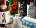 【当日ご予約大歓迎】期間限定!単品飲み放題 1時間◆1200円⇒1100円