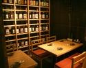 【お席のみ】九州焼酎やビールなど2時間飲み放題 1,650円(税込)