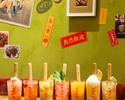 【DINNER】台北餃子次次 お席のみでのご予約