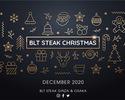 【Standard Christmas Course】