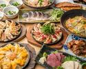【11~1月】3種の餃子と九州名物コース