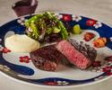 炉窯炭火焼 厳選黒毛和牛 フレンチ肉割烹シャトーブリアンコース