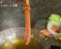 蟹しゃぶしゃぶ膳