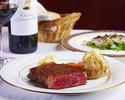 GORIO Beefsteak Course