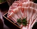 【数量限定】一人ひと鍋イベリコ豚すき焼き会席 全6品