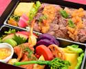 料亭の焼肉弁当(15:00~19:00受取)