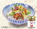 【テイクアウト】アジ胡麻丼の素