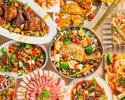 [Weekday] Dinner
