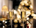 [New Year holidays] 12 / 31-1 / 3 Festive dinner course