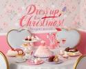 【12:30来店】デザートビュッフェ「ドレスアップ・フォー・クリスマス!」(大人)