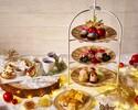 ◇【11/1~1/31平日限定★窓際席確約】Special Afternoontea - Snow White and Witch Christmas Tea Time -乾杯酒付