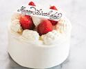 生クリームデコレーションケーキ 約15㎝(6名様程度)