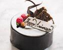 生チョコレートケーキ 約12㎝(4名様程度)