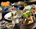 プレミアムクーポン 特別コース 日本料理「松茸会席コース」