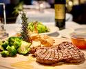 【Dinner】ステーキをお好きなグラムで!『THE STEAK』