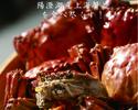【個室確約】上海蟹スペシャルコース2021