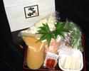 【テイクアウト】もつ鍋セット(しょう油味 3名分 モツ+スープ+野菜)