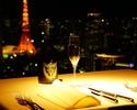 【ディナー】「窓際席確約」地上215mのパノラマ夜景を独占する窓側席!乾杯グラスシャンパン付き 全7品