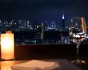 【渋谷夜景】スクランブル交差点を独占~特別な空間で過ごすプレミアムプラン