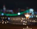 【バー&ラウンジ】スパークリングワインフリーフロー1.5h&シェフ特製オードブルプラン