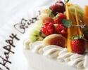 オリジナルバースデーケーキ(5〜6名様)