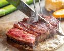 厳選熟成国産牛サーロインステーキ