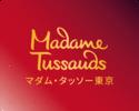 【ランチ】マダム・タッソー東京 チケット付きプラン