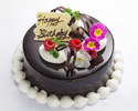生クリームチョコレートデコレーションケーキ