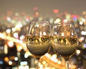 NEW YEAR'S EVE PARTY PACKAGE