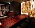 【個室確約】お造り、天ぷら、和牛を堪能する大満足の蘇枋コース