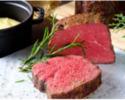 黒毛和牛フィレ肉ロースト(約300g)&マッシュドポテト/特製ソース2種(和風・グレイビー)