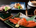 日本料理 懐石料理「葵」20000円ディナー