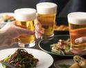 ◆【平日ディナー】プラス2,000円で 2時間飲み放題を付けられるお得プラン!ディナーでは破格の中華王道全7品コース