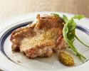 【期間限定20%OFF】国産若鶏の炭火焼き(温野菜とパン付)