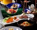 【クリスマスディナー2020】苺スパークリング付き!ホテル内で優雅に過ごすオトナの「和」クリスマスディナー(12/24~12/25)