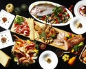 [Regular price (dinner)] Premium buffet Children (4-8 years old) 4,500 yen