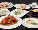【ホテルで美味しいもん食べてみんさいフェア】天然マングローブ蟹のスペシャリテコース