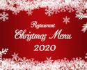 クリスマス特別コース【2020年12月18日(金) - 12月25日(金)】