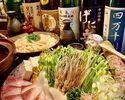 【せり鍋と地酒堪能】土佐の鰹出汁寒ブリとせり鍋コース【2H飲放付】3500円(税込)