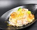 12月限定パスタランチ 柚子薫る 鶏肉のクリームソースパスタ