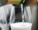 (Please Order with Course) Glass of Dom Perignon Champagne
